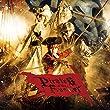 舞台「劇団シャイニング from うたの☆プリンスさまっ♪『Pirates of the Frontier』」オリジナルサウンドトラック&レビュ...