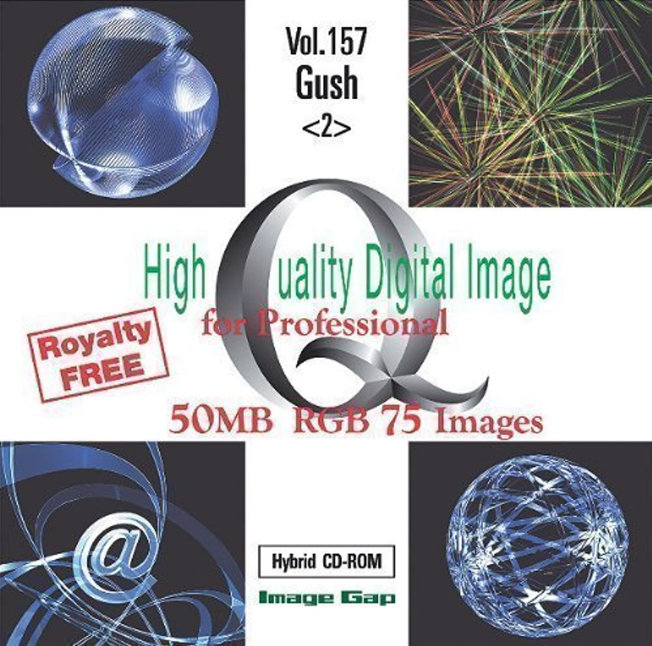 シンプトン失敗演じるHigh Quality Digital Image Gush <2>