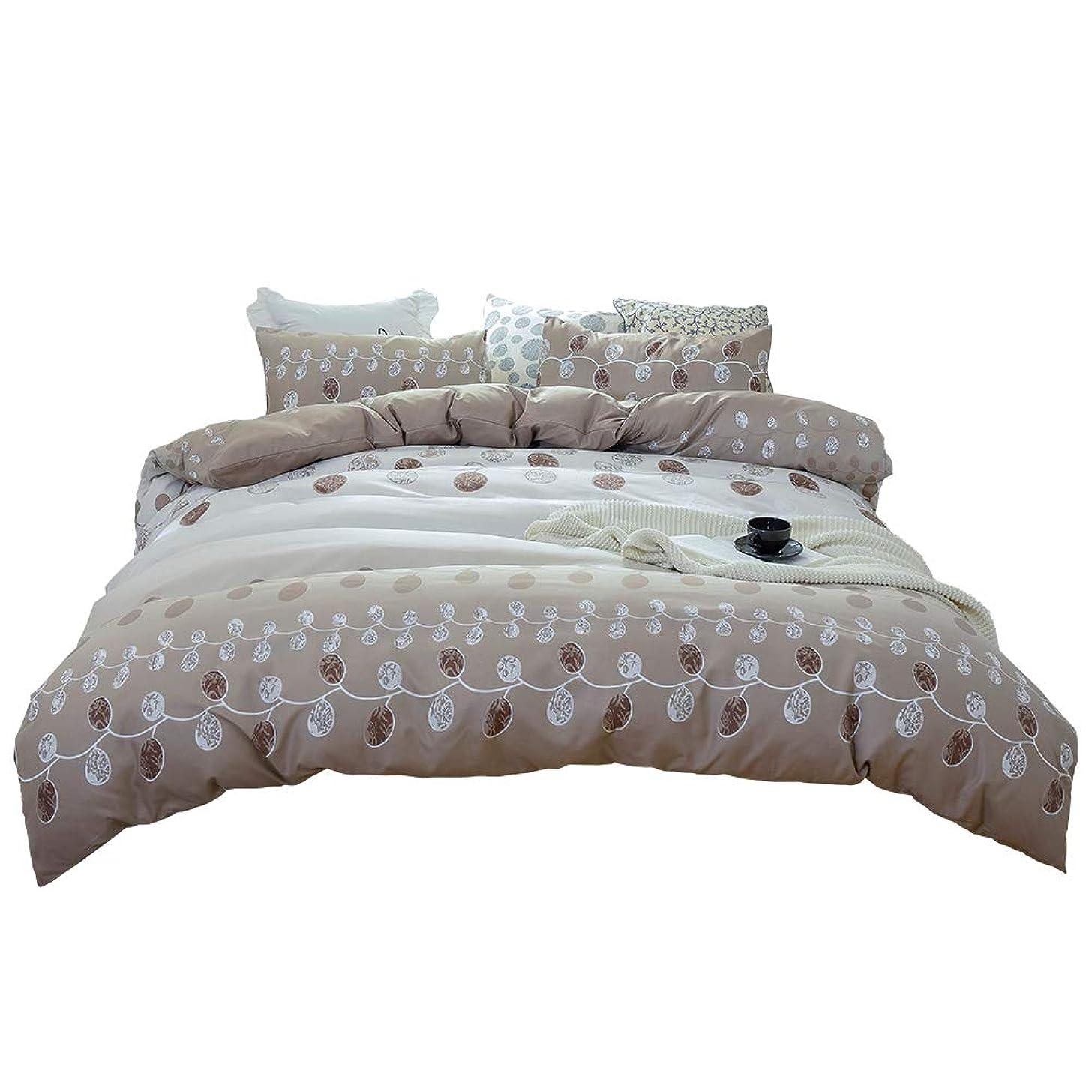 想像力港舌MH MYLUNE HOME 布団カバー セミダブル 4点セット 寝具カバーセット マイクロファイバー 防ダニ ボックスシーツ ベッド用 洗える ビロケース