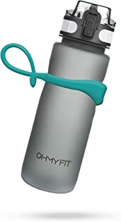 OHMY FIT Tritan Sports Water Bottle (18 oz and 30 oz), Magnetic Strap Fast Flow Straw, Silicone Carrier Holder Handle Acce...