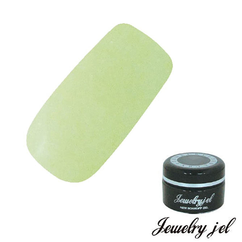 毎日怠故意のジュエリージェル ジェルネイル カラージェル PA202 3.5g ミントクリーム マット UV/LED対応  ソークオフジェル マットパステルミントクリーム