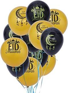 BinaryABC Eid Mubarak Latex Balloons,Eid Islamic Decoration Ornament,12-inch,12Pcs