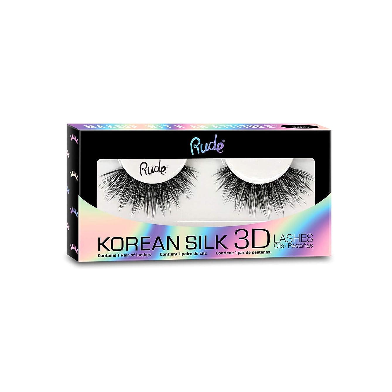 チャンピオンシップ弱いミルク(6 Pack) RUDE? Korean Silk 3D Lashes - Hypnotic (並行輸入品)