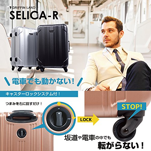 L型シルバー/SELICA-Rストッパー付スーツケースキャリーバッグ大型(5~10日用)