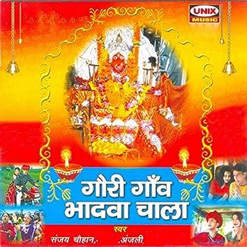 Gouri Gawn Bhadwa Chala