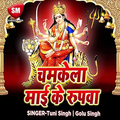 Tuni Singh & Golu Singh