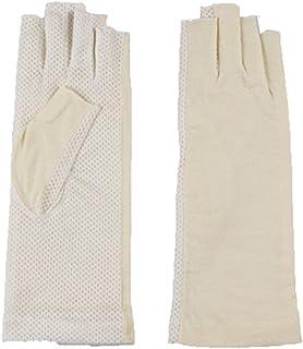 紫外線99%カット!接触冷感 UVカット 大豆繊維ショート手袋 指切 保湿 ドアノブなどに直接触れない 接触予防 接触対策 洗濯OK ブラック グレー ホワイト ブラウン