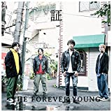 人間合格 / THE FOREVER YOUNG