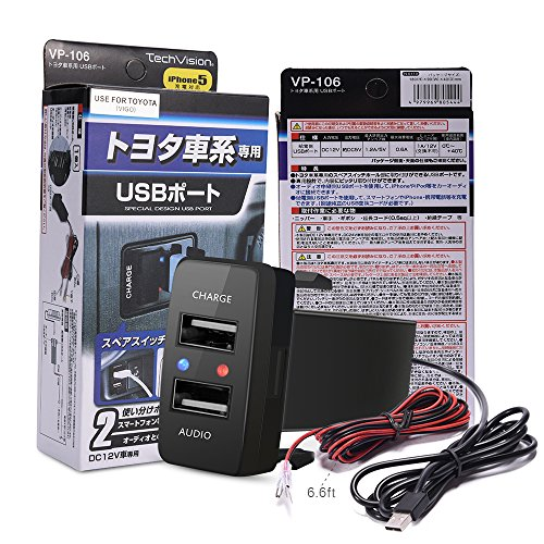 MICTUNING USB Power Socket with Audio Replacement for Toyota with 6.6ft Power Wire 3.9ft Audio Wire (Stereo USB Connector Needed)