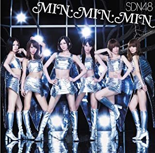 MIN・MIN・MIN (Type A) (DVD付)