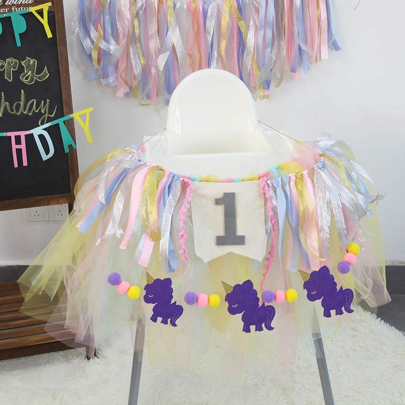 High Chair Skirt - 1st Birthday Baby Tutu High Chair Decoration for Birthday Party Supplies, Icluding Tutu Skirt+Unicorn Banner+1st Ribbon Banner (Purple) vuqcpd6755