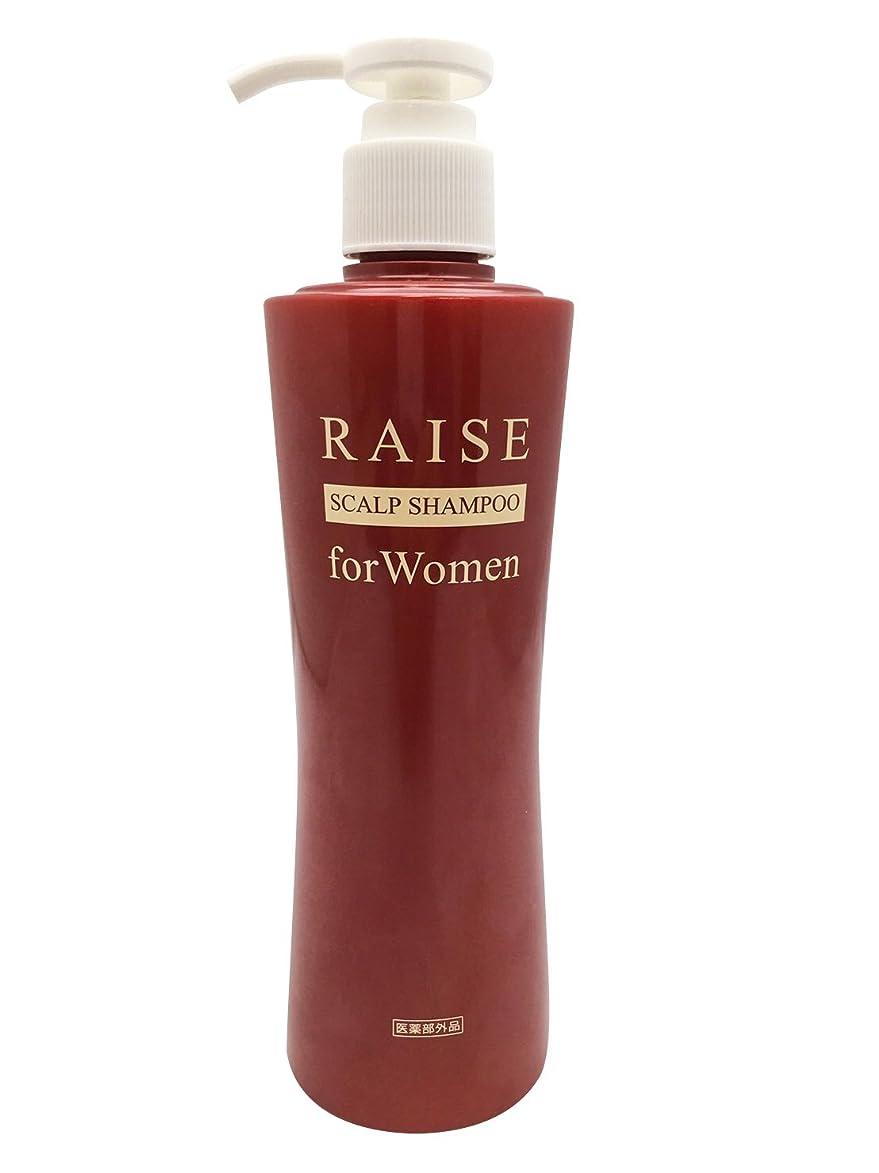 行動格差相関するRAISE スカルプシャンプー for Women 【医薬部外品】