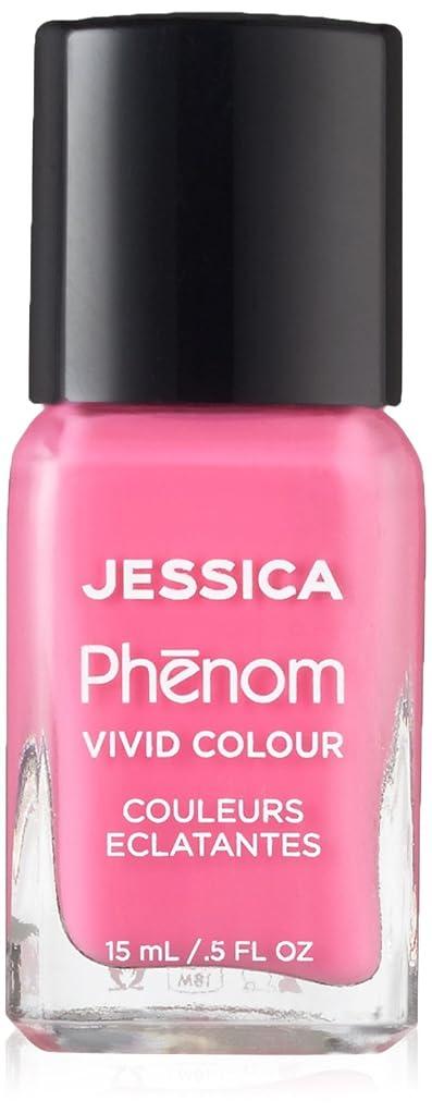 木メダル競争Jessica Phenom Nail Lacquer - Saint Tropez - 15ml / 0.5oz