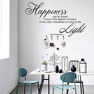 Wall Decal Sticker Mural Vinyl Arts and Sayings Mural Art Harry Potter Happiness Can Be Found Even in The Darkest of Times Wall Décor for Living Room Bedroom