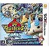 妖怪ウォッチバスターズ 白犬隊 (【特典】・マイティドッグメダル(Bメダル)・白犬隊オリジナルステッカー 同梱) - 3DS