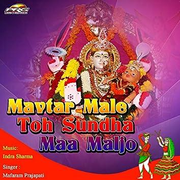 Mavtar Male Toh Sundha Maa Maljo