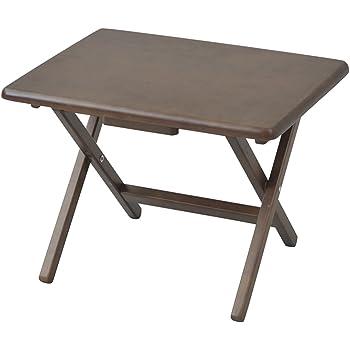 山善 折りたたみサイドテーブル(ロータイプ) フレッシュブラウン STR-50L(FBR)