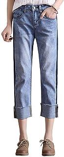 Women Middle Waist Loose Style Denim Pants Wide Leg...