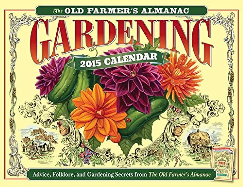ピンポイントシャワーホイップThe Old Farmer's Almanac 2015 Gardening Calendar