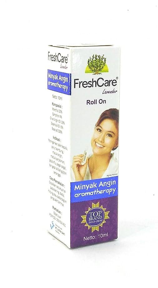 神話解決する浴FreshCare フレッシュケア薬用オイルアロマセラピー - ラベンダー、10ミリリットル(6パック)