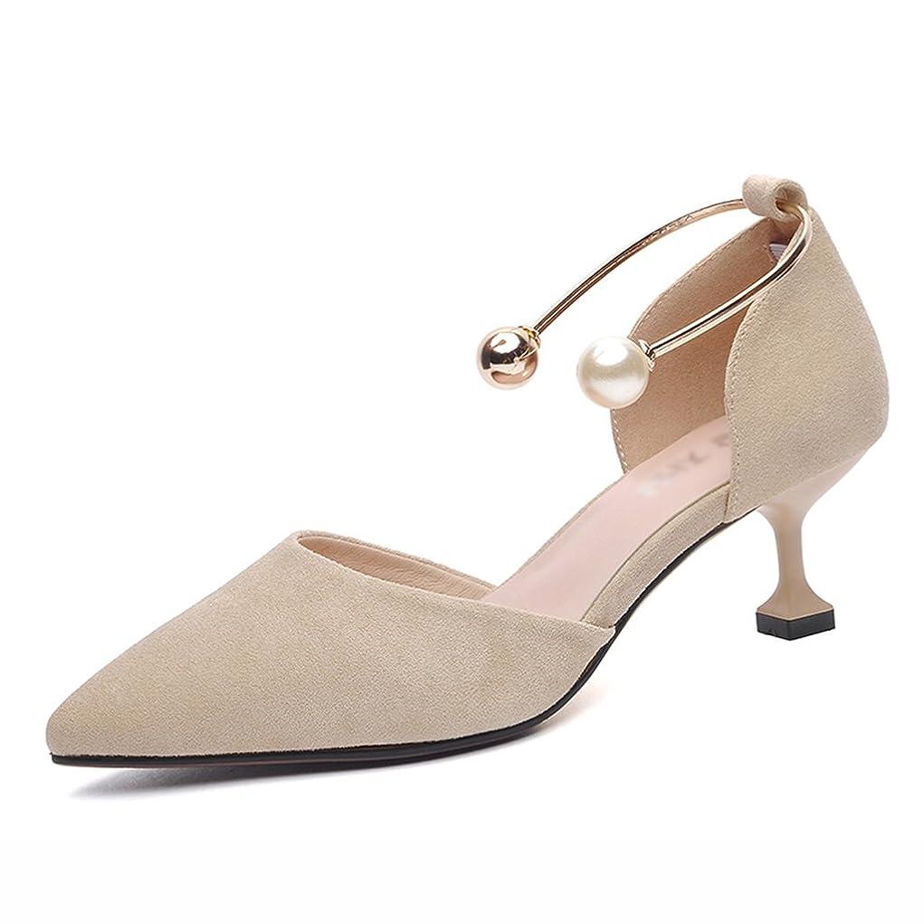 頭説教ほのかHWF レディースシューズ ハイヒール女性の女性の靴春の尖った浅い口の靴 ( 色 : Apricot color , サイズ さいず : 37 )