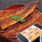 川口水産 国産うなぎ かば焼き たれ・山椒付き 3種組み合わせセット 約300g (ギフトボックス付き)