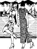 Folkwear Hong Kong Cheongsam #122 Oriental Asian Dress Gown Traditional Sewing Pattern (Pattern Only) folkwear122