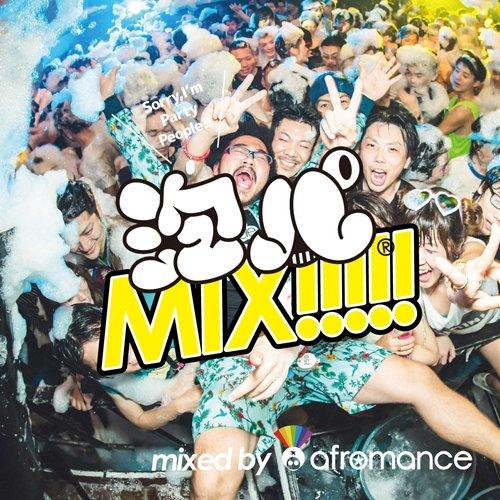 Awa Pa Mix!!!!!