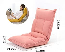 Indoor Adjustable Floor Chair Creative Lazy Sofa Comfortable Leisure Backrest Chair Folding Gaming Lounger,Pink,A