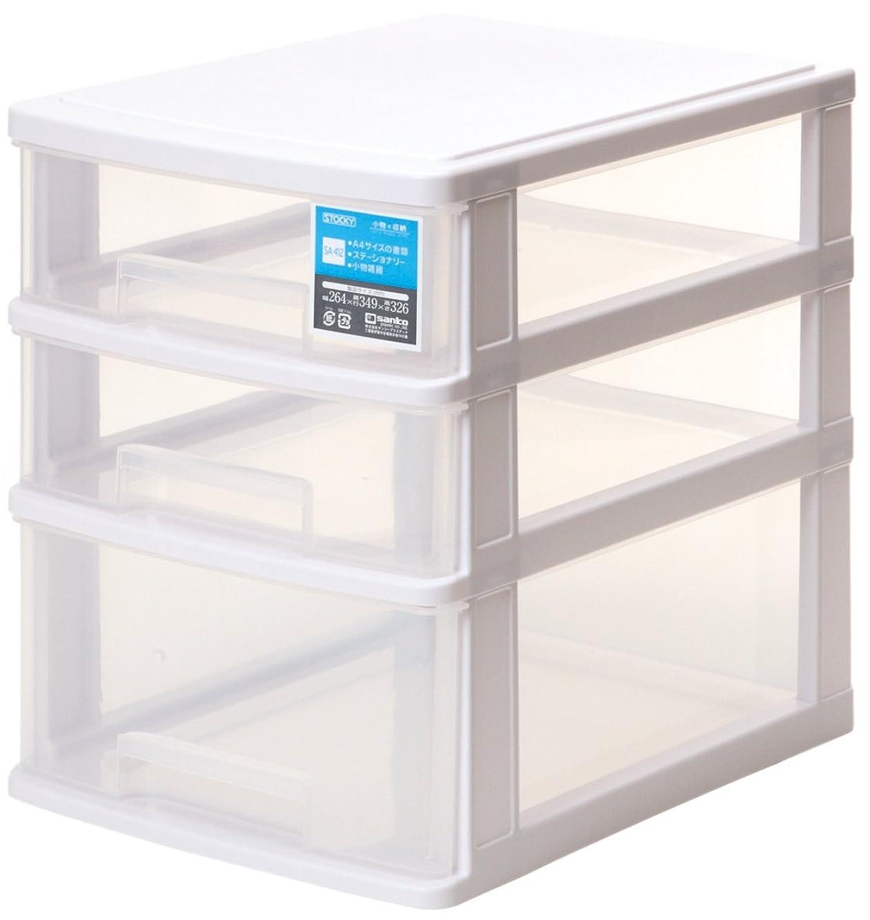 サンコープラスチック 小物収納3段 ストッキー 幅26.4×奥35×高32.6cm ホワイト
