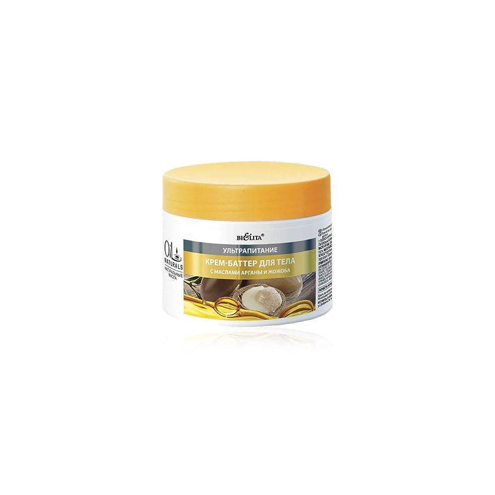 市町村退屈白いBielita & Vitex Oil Naturals Line   Ultra Nourishing Body Butter-Cream for Dry and Sensitive Skin, 300 ml   Argan Oil, Silk Proteins, Jojoba Oil, Vitamins