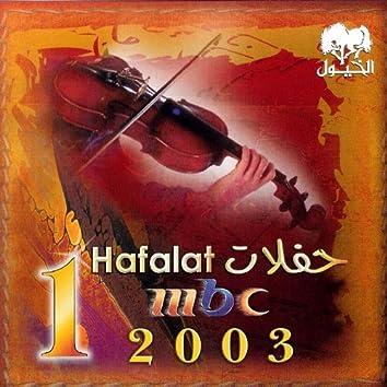 MBC 1 Hafla