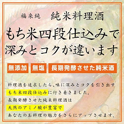 福来純純米料理酒[日本酒岐阜県1800ml]