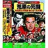 西部劇 パーフェクトコレクション 荒原の死闘 DVD10枚組 ACC-096