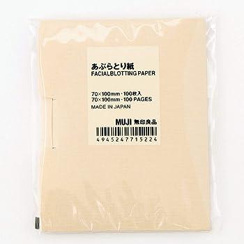 無印良品 あぶらとり紙 1セット(100枚×3袋)