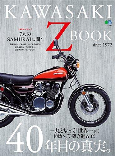 KAWASAKI Z BOOK[雑誌] エイムック