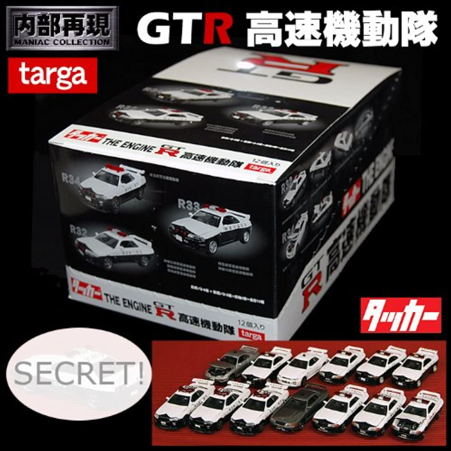 Tucker THE ENGINE GT-R high-speed riot police BOX [12 pieces] [] targa (japan import)