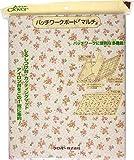 Clover Patchwork Multi-Board (Japan Import)