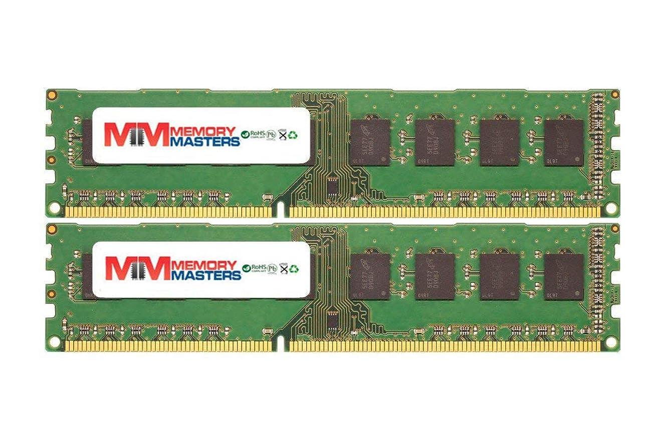 4x16GB 64GB PC3-10600R 1333MHz DDR3 ECC Reg Memory Dell PowerEdge T620 Server