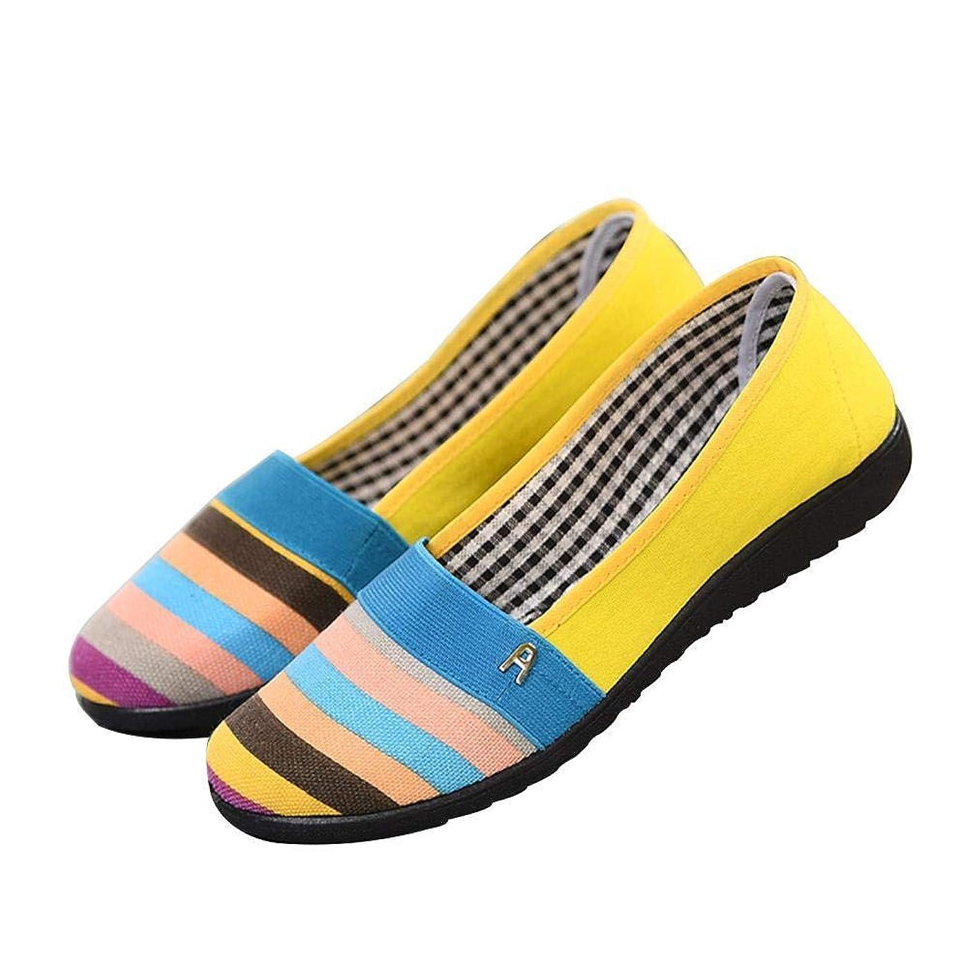 骨折パズルテレビ[Sherry29] 靴 女の子 フラット?靴 レディース カジュアル靴 快適な靴 紐付けなし