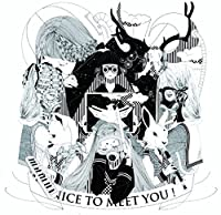 Koeda - Nice To Meet You. [Japan CD] LACD-258 by Koeda