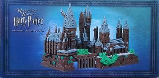 ナノブロック ホグワーツ 城 ハリー ポッター USJ 公式 限定 商品 グッズ 「The Wizarding World of Harry Potter ( ザ ウィザーディング ワールド オブ ) 」