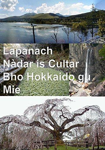 Lapanach Nàdar is Cultar Bho Hokkaido gu Mie (Scots Gaelic Edition)