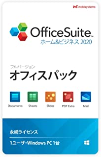 OfficeSuite Home & Business 2020 – フルライセンス - Documents, Sheets, Slides, PDF Viewer, Mail - Microsoft® Office Word・Excel・PowerPoint®・Adobe PDFとの互換性を備え、Windows 10/8.1/8/7に対応 (1ユーザあたりPC1台)