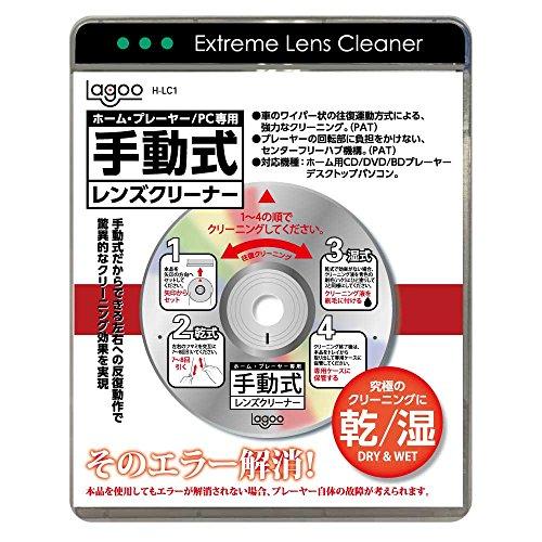 DVD・CD・Blu-rayのレンズクリーナーおすすめ10選 代用品も紹介!のサムネイル画像