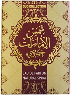 Ard Al Zafaran shams al emarat khosusi For Unisex 20ml - Eau de Parfum