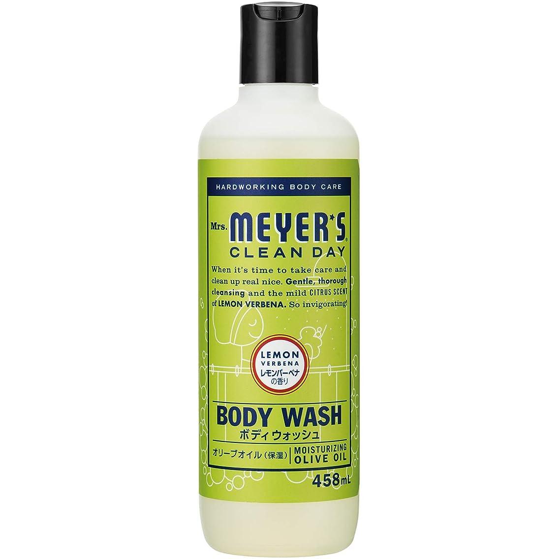 早熟器用ゴムミセスマイヤーズ クリーンデイ(Mrs.Meyers Clean Day) ボディウォッシュ レモンバーベナの香り 458ml
