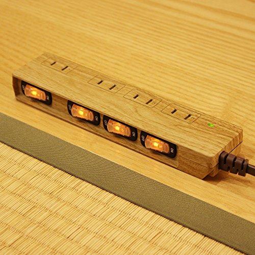 『Fargo 木目調の極みを求めて設計し、節電管理を可能にしたインテリア 電源タップ スイッチ付 雷ガード 雷サージ 4個口 インテリア 延長コード 延長ケーブル 電気コード マルチタップ プラグ 1.5m』の3枚目の画像