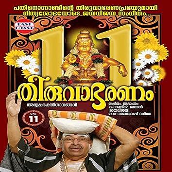 Thiruvabharanam, Vol. 11