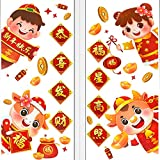 Mauts Chinese New Year Window Clings, 2021 Chinese New Year Stickers Ox New Year Window Stickers Spring Festival Wall Decals Decorations.